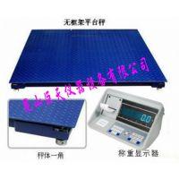 FWN -11P武汉市打印电子秤 武汉市打印电子磅称生产厂家