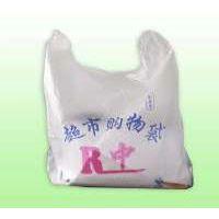 超市塑料包装袋