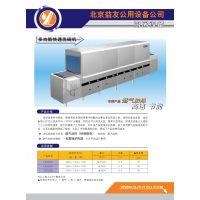 供应北京中央厨房设备 量大洗碗机 益友全自动洗碗机报价