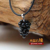 天然东海水晶饰品 水晶吊坠 女款 超低价天然黑曜石葡萄挂件批发