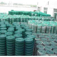 低价钢丝网护栏 现货供应浸塑荷兰网 南通供应 质优价廉质量保证