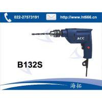 北京ACC手电钻 B132S 北京阿捷科斯电动工具 B101SRE 海拓五金