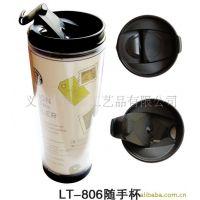 厂家直销 促销品 塑料杯--大随手杯 爆款 热销 透明杯子 透明塑料