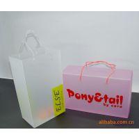 定制塑胶包装盒 pp包装盒 礼品包装盒
