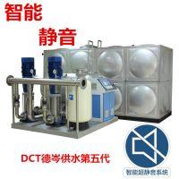 来图定制供水方案节省用地投资箱式无负压变频给水系统