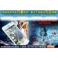 索尼手机L39U防水问题