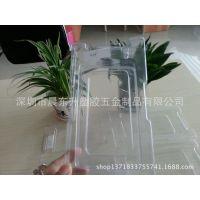 iphone胶盒吸塑对的透明PVC+印刷盒厂家批发手机套价优,优质产品