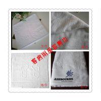 供应外贸面巾、浴巾、地巾、方巾批发