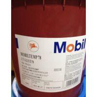 广州美孚APOX EP46,EP150,EP220气动工具油