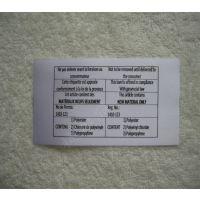 品质保证 价格优惠 专业订做羽绒裤布标 羽绒裤印唛