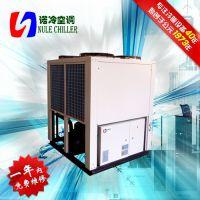 镀膜机冷冻机 冷冻机在真空镀膜工艺中有什么作用 光学镀膜冷冻机 真空镀膜机冷冻机