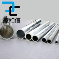 6082铝合金管特价批发 超硬的6082铝合金管 规格齐全 广东现货