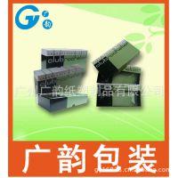 低价批发 彩色香烟盒 扑克盒 各类小纸盒定做