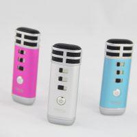 唱吧麦克风,卡拉OK专用麦克风 深圳唐恩科技专业生产K歌设备