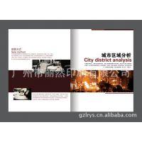 广州厂家 书籍印刷  画册 彩页 设计制作