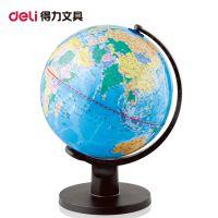 得力3034地球仪 得力正品 全塑办公学生地理教学用品 直径25cm