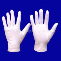 哪里卖全棉针织手套 布手套 工业手套 漂白手套 棉纱手套