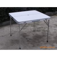 厂家直销---折叠桌子、野外休闲桌子、沙滩桌子