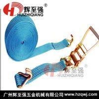精品货车棘轮捆绑器 汽车捆绑带拉紧器 捆绑绳 5cm 6米-12米