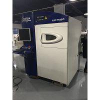 DAGE XL7500 x-ray检测仪出售