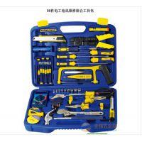 供应通讯维修组套 56件电工电讯维修组合工具包