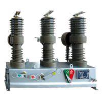 供应ZW32-12C户外高压交流自动重合断路器