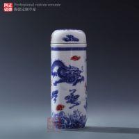 厂家生产精美陶瓷礼品保温杯 定做商务礼品保温杯厂家