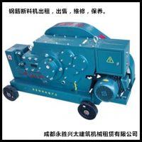 供应GQ50钢筋切断机, 钢筋切断机 ,切断机报价,出租二手钢筋切断机