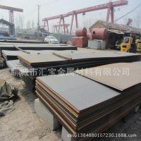 供应Q235qD桥梁板 济钢q235qd桥梁钢板 厂家网络销售