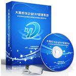 上海装盟装修管理系统,和大禹装饰企业ERP管理系统相比,哪家更好?