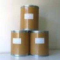 厂家直销克林霉素磷酸酯 CAS:24729-96-2