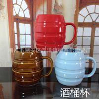 德赛尔色釉咖啡杯茶杯奶茶马克杯厂家直销酒桶杯大容量