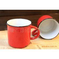 复古带柄仿搪瓷杯 水杯 zakka陶瓷杂货 蓝色米色红色