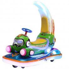 【飞碟碰碰车】新款迷你动物碰碰车 儿童旋转飞碟战车 彩灯碰碰车