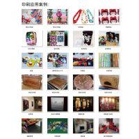 深圳厂家苹果手机外壳UV打印机/彩印加工设备