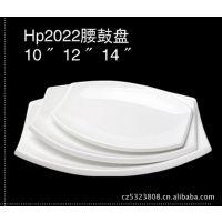 14 腰鼓盘子 厂家直销 高温 强化 酒店 宾馆 餐厅 餐具  陶瓷盘子