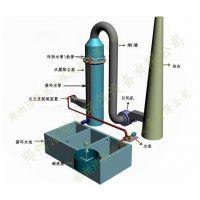 河南锅炉除尘器——麻石水膜除尘器 郑州洁能达
