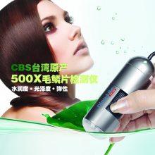 台湾500倍高清毛囊检测仪,CBS-1700,超高清头皮检测仪-发质检测仪