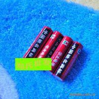 华泰电池 5号电池 1.1元4节 54g