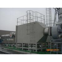 吉林农药厂尾气净化设备农药厂臭味处理装置厂价***低