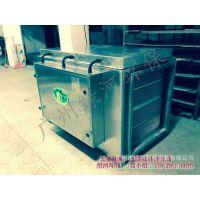 uv光解废气处理设备|山东卫生间除臭设备厂家供应商