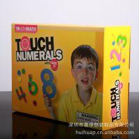 供应瓦楞彩盒 瓦楞纸盒 优质彩盒坑纸盒 包装彩盒 彩盒印刷