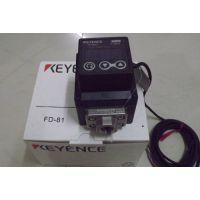 供应基恩士/KEYENCE各系列流量传感器FD-81流量行程开关