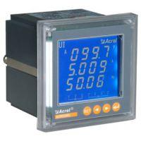 多功能网络测量仪表 ACR120EL 84*84外形 安科瑞品牌直销