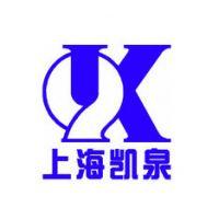 凯泉厂家供应无负压变频供水设备上海凯泉 消防水泵批发