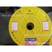 PU进口料气管 气动软管 PU10*6.5 外径10MM 内径6.5MM