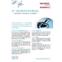 ESTEREX A51 合成酯