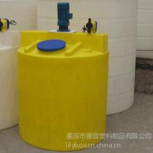 水环保pe加药桶 搅拌桶 1000升加药箱