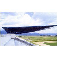 供应体育场主席台看台网架膜结构钢结构设计供货