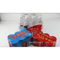 广东深圳热收缩膜厂家、供应印刷收缩膜、餐具收缩膜、pe热收缩膜-超然塑胶包装制品(深圳)有限公司